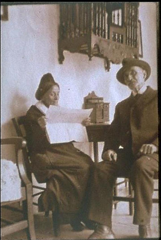 Родители Кальман